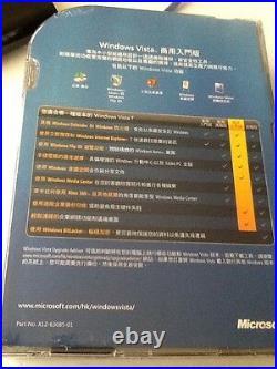 Microsoft Windows Vista Business Full Retail Box Edition Chinese