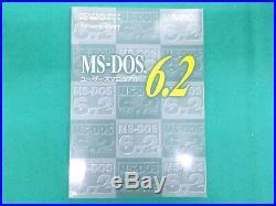 WINDOWS software - MS DOS 6.2 - very rare 3.5'' 2HD software JAPAN
